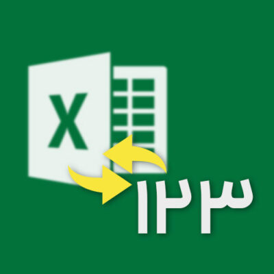 فارسی کردن اعداد در اکسل