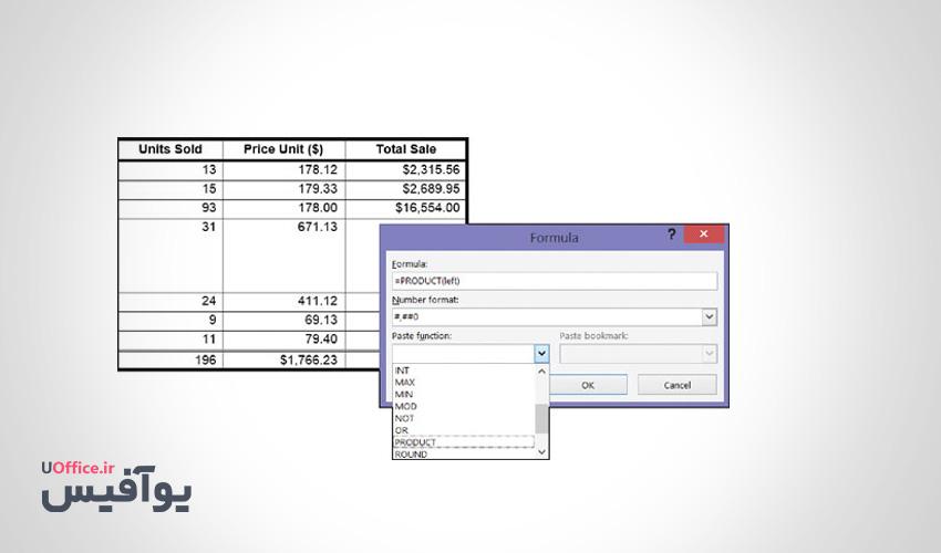 اضافه کردن فرمول در جدول با ورد